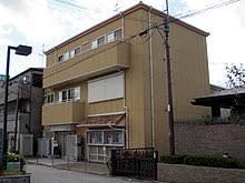Kyoto <b>Animation</b> - Wikipedia