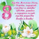 Открытки для одноклассников бесплатно мерцающие для мамы