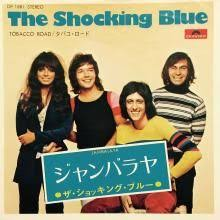 JAMBALAYA / TOBACCO ROAD | <b>SHOCKING BLUE</b> | 7 inch <b>single</b> ...