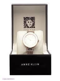 <b>Часы ANNE KLEIN</b> 2258169 в интернет-магазине Wildberries.ru