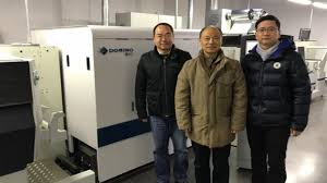 Hyprint installs China's first Domino/Spande hybrid press | Labels ...