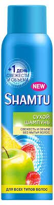 Сухой <b>шампунь</b> «<b>Свежесть</b> и объем без мытья <b>волос</b>» Shamtu ...