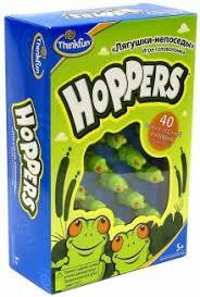 """<b>Лягушки</b>-<b>непоседы</b> Hoppers (6703-RU)"" купить головоломки ..."