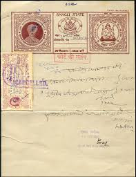 file sangli state r court fee on r stamp paper jpg file sangli state 5r court fee on 50r stamp paper 1934 jpg