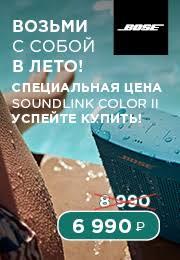 Купить <b>громкоговорители настенные</b> в Нижнем Новгороде