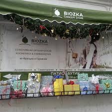 BIOZKA <b>Concept</b> Store - Kosmetikladen in Москва