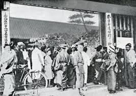 「1918年米騒動」の画像検索結果