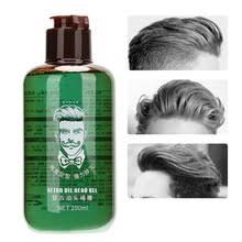 <b>Гель для волос</b> с <b>сильной</b> фиксацией, 200 мл, воск для <b>волос</b>, для ...