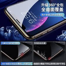 Flash magic iPhone X <b>tempered film diamond</b> full screen Apple 11 ...