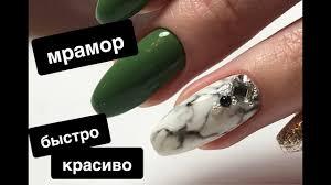 Экспресс дизайн ногтей. Мрамор. Гель-<b>лаки Planet Nails</b> - YouTube