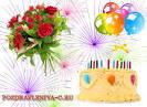 Поздравления подруге с днем рождения дочке