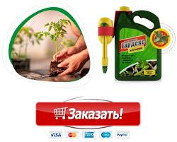 <b>граунд 250мл</b> средство от сорняков