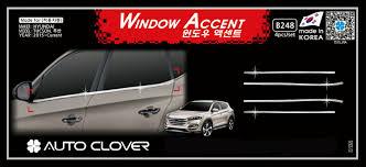 <b>Хромированные молдинги на низ</b> окон Auto clover для Hyundai ...