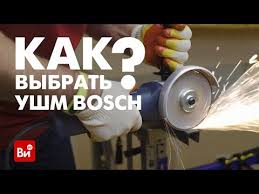 Отзывы о <b>угловой шлифмашине Bosch GWS</b> 22-230 H 0.601 ...