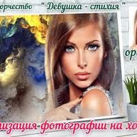 Товары Фото Экспресс Псков – 43 товара | ВКонтакте