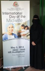 midwifery thesis topics student council midwives college of utah aisha al hajjar
