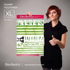 """<b>Набор наклеек</b> """"Бамбук"""" в интернет-магазине <b>Decoretto</b> с ..."""