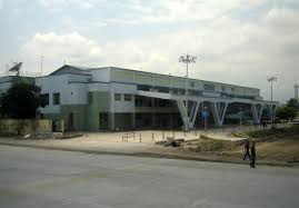 Aéroport de Bagdogra