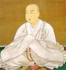 「869年清和天皇」の画像検索結果