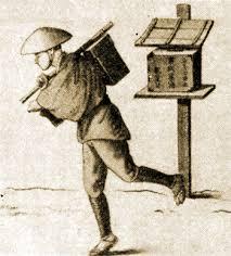 「1871年- 東京・京都・大阪に郵便役所」の画像検索結果