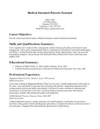 job description for security receptionist professional resume job description for security receptionist sample receptionist job description veterinary assistant resume samples job description example