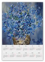 "Календарь А2 ""<b>Синие цветы</b>"" #2320250 от rikart - <b>Printio</b>"