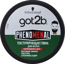 204 отзыва на <b>GOT2b Текстурирующая глина</b> для укладки ...