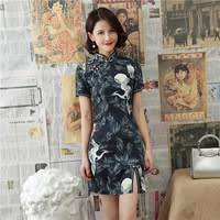 Find All China Products On Sale from Aizaicn <b>qipao</b> Store on ...