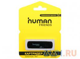 <b>Картридер Human</b> Friends Speed Rate Rex, USB 3.0, — купить по ...
