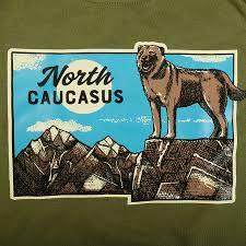 <b>North</b> Caucasus / <b>футболка</b> в поддержку хасавюртинского приюта ...