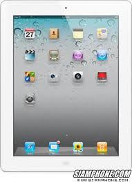 Apple iPad 2 Wi-Fi 16GB แท็บเล็ต หน้าจอ 9.7 นิ้ว ราคา 13,500 บาท ...