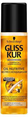 Экспресс-<b>кондиционер для волос</b> «<b>Oil</b> Nutritive» Gliss Kur, 200 мл ...