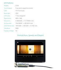 <b>7 inch capacitive</b> LCD CoreWind Technology