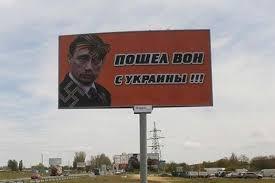"""НАТО: """"Россия порвала с правилами и подорвала международный порядок"""" - Цензор.НЕТ 7809"""