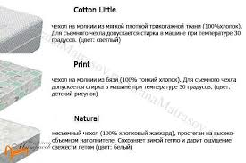 Детский <b>матрас Орматек Kids</b> Soft (чехол Natural) - купить в ...