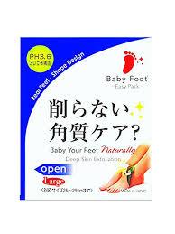 <b>Носочки для педикюра</b>, <b>Baby</b> Foot по цене 0 руб, доставка в город ...