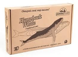 Горбатый кит. Объемный пазл. <b>Сборная модель</b> из гофрокартона