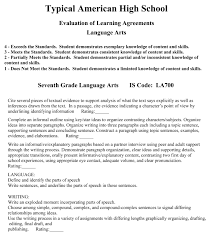 authentic assessment work based learning agreements and learning agreement assessment 1