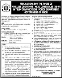 sindh police jobs 2013 application form for head constables sindh police jobs 2013 application form for head constables wireless operators in telecommunication department
