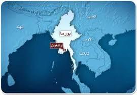 المسلمون في بورما يكتوون بجحيم الحقد والإذلال Images?q=tbn:ANd9GcRGduDasYceTv2TDBPsnWmPMUD9AjDcUEjAQmOU1Gkz1mKfiFqk