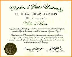 10 certificate of appreciation word template resume reference certificate of appreciation word template certificate of appreciation template for word jpg