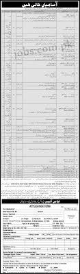pak army civilian jobs 2017 342 job vacancies available pak army civilian jobs 2017 342 job vacancies available application form apply by 25th 2017