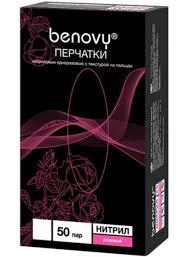 <b>Benovy Перчатки нитриловые</b>, неопудренные, 3,6 г, 100 шт, фуксия