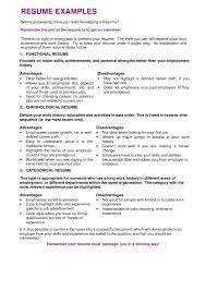 cover letter history major how to write the perfect federal job resume resume cover letter slideshare home resume curriculum vitae