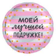 <b>Товары для праздника</b> - Крупнейший маркет-плейс Приднестровья
