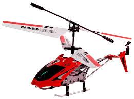 Радиоуправляемые <b>вертолеты</b> - купить <b>радиоуправляемый</b> ...