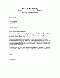 Example Cover Letters For Internal Positions   Cover Letter Templates Cover Letter Templates