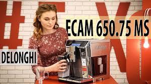 Обзор топовой <b>кофемашины</b> от <b>Delonghi</b> - <b>ECAM 650.75 MS</b> ...