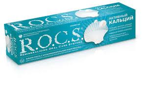 Купить <b>Зубная паста R.O.C.S.</b> активный кальций, 94 мл с ...