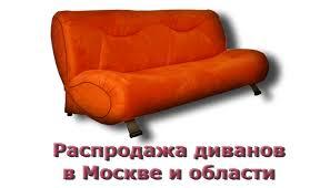 <b>Детская</b> мягкая <b>кровать Злата</b> (<b>70х140</b>) Бежево-Коричневый